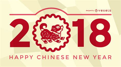 new year 2018 china festive 2018 new year poster vector