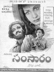 Samsaram Mp3 Songs Free Download 1950 Telugu Movie