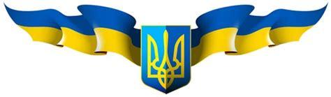 Ukraine Calend 2018 календарь украины 2018 праздники и выходные