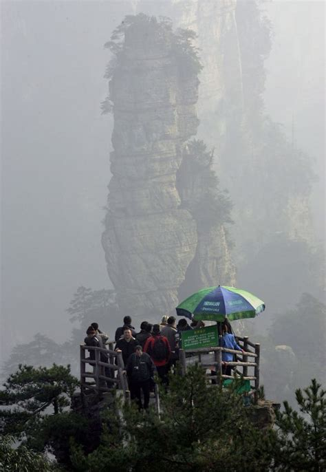 avatar film in china chinese city renames mountain after avatar