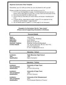 curriculum vitae resume and biodata 3