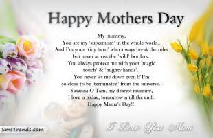 happy mothers day poem pictures photos and images for and