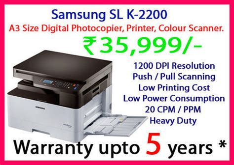 photocopy machine with its specifications and cost samsung photocopiers samsung machine k2200 distributor