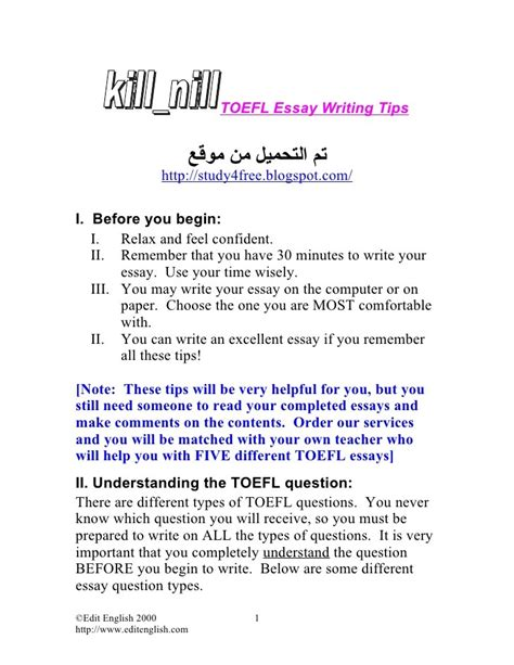 essays sles toefl essays sles 28 images toefl integrated essay
