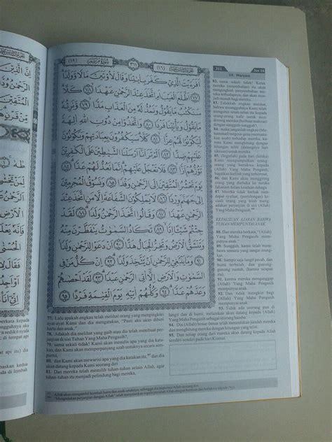 Al Quran Terjemah Sunda Per Ayat Quran Ar Ruh Al Qur An Terjemah Mushaf Ar Rusydi