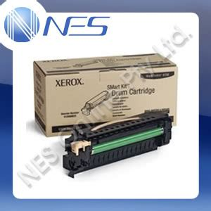 Printer Laser Xerox C1110 fuji xerox ct350604 drum cartridge for docuprint c1110