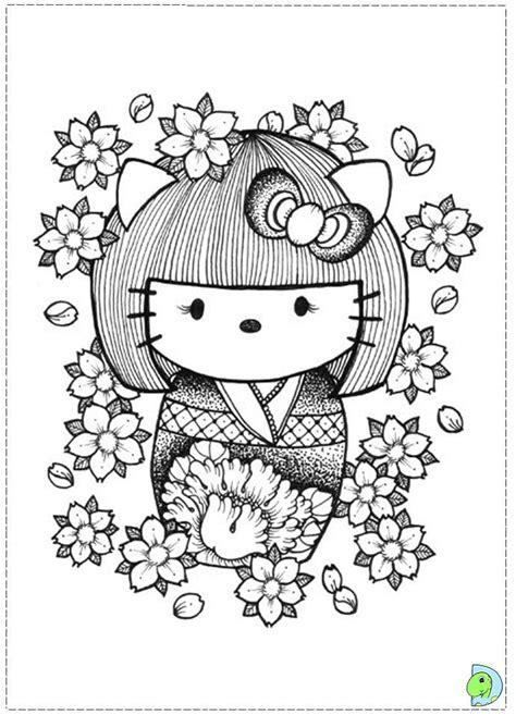 hello kitty kimono coloring page kokeshi dolls coloring page kokeshi dolls pinterest