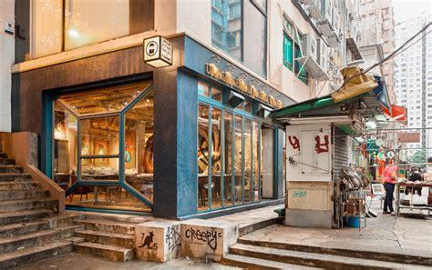 designboom cafe bibo restaurant hong kong 171 arrested motion