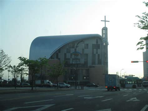 Church Essay by Social Teachings Of The Catholic Church Essay Freecourseware Web Fc2