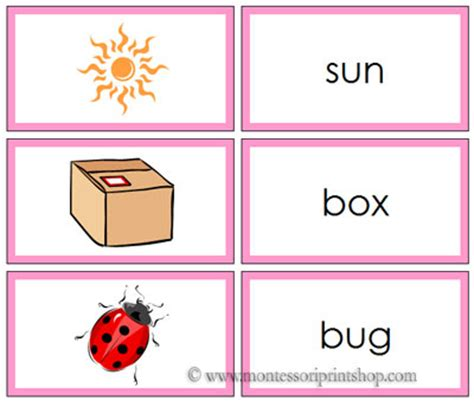 Printable Montessori Language Cards | pink words picture cards printable montessori language