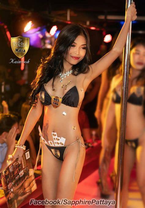 thai bikini mafia