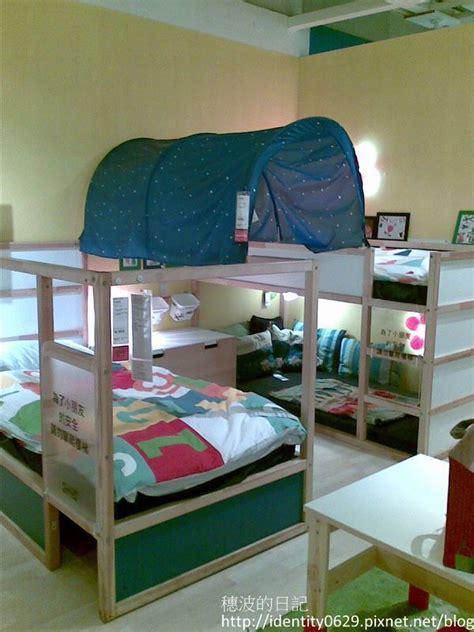 cool ikea bedrooms how to arrange the ikea kura bunk bed for 3 kids pretty