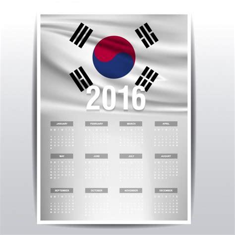 Korea Calendario 2018 2016 Calend 225 De Coreia Do Sul Baixar Vetores Gr 225 Tis