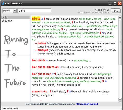 blogger kbbi download kbbi offline 1 3 version akses ilmu