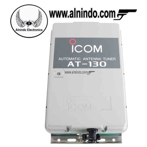 Radio Ssb Icom Ic M710 Pro Harga Distributor tuner antenna icom hf at 130 130e jual harga distributor