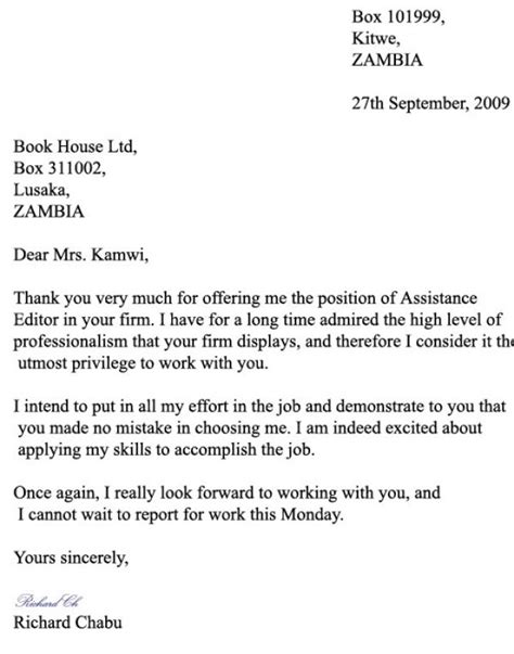 thank you letter to my sle appreciation letter for him 28 images kalosoft hr cube