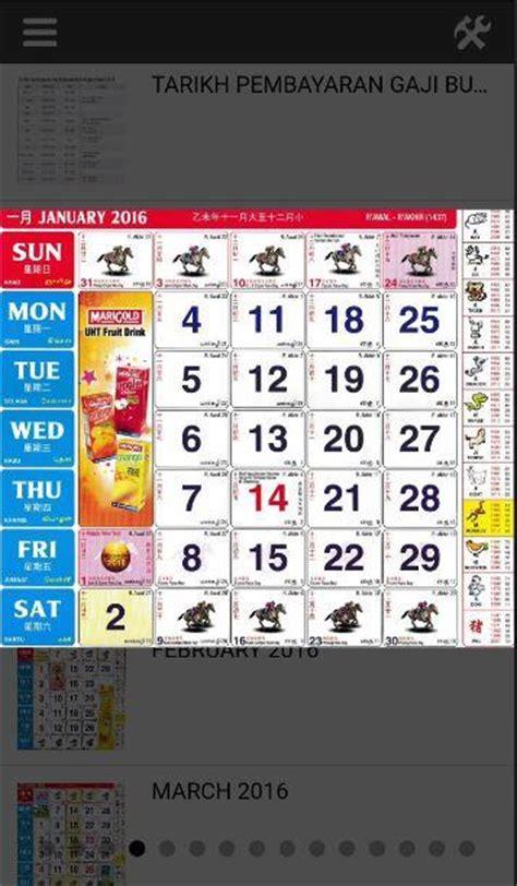 Calendar 2016 February Malaysia Malaysia Calendar Lunar 2017 Android Apps On Play
