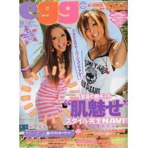 cutegirls reallola issue egg magazine august 08 2009 japanese style ganguro cute