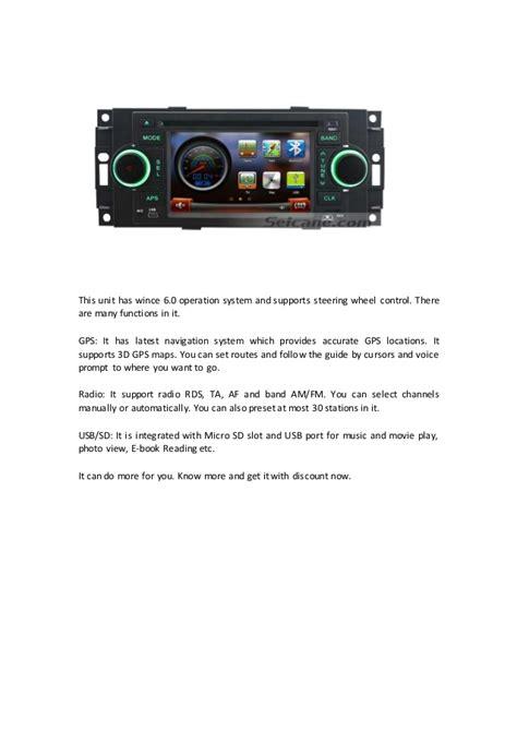 2007 chrysler aspen car stereo wiring guide chrysler