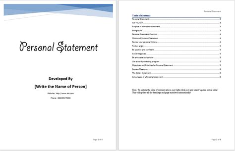 personal statement template microsoft word templates