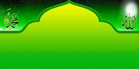 himpunan remaja masjid alkahfi masjid darul ulum aneka