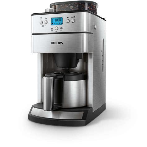 grind brew kaffeemaschine hd philips