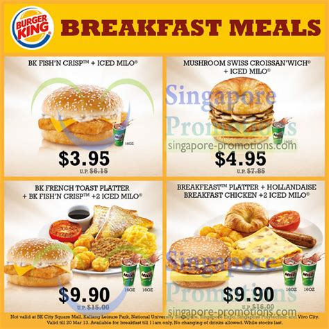 Sofa King Burger Menu Burger King New From 3 95 Breakfast Meals 2 20 Mar 2013