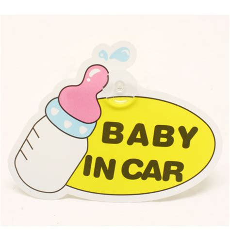 Baby On Board Sign Apple bottle baby in car baby child on board sign car