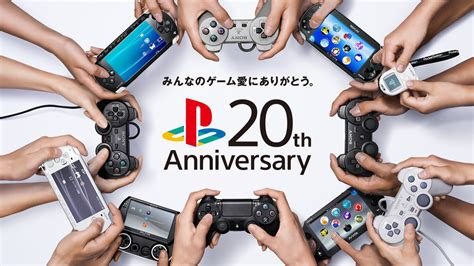 Ps Vita Giveaway 2014 - playstation 20th anniversary montage quot thanks for loving games quot