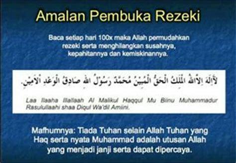 gambar kata kata doa islam paling indah dan bermanfaat gambat gambar paling terbaru unik dan