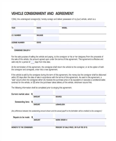 consignment form for cars cars image 2018