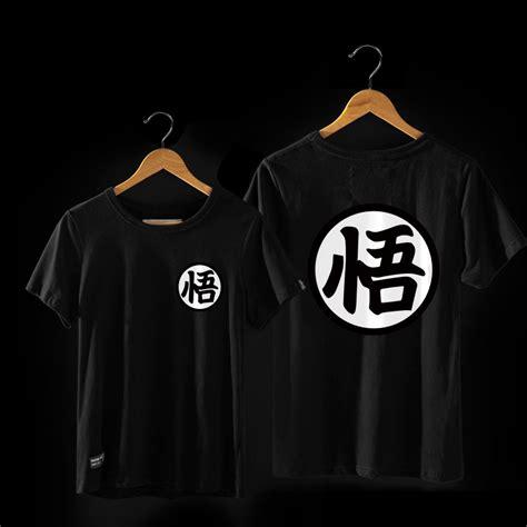Goku Mens T Shirt goku t shirts mens black shirt wishining