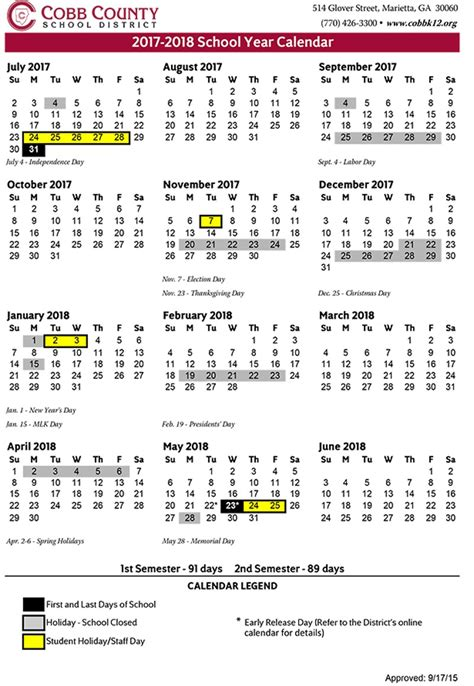 county schools ga cobb county schools 2017 18 calendar