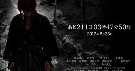 subtitle indonesia film rurouni kenshin live samurai x subtitle indonesia utawarerumono itsuwari