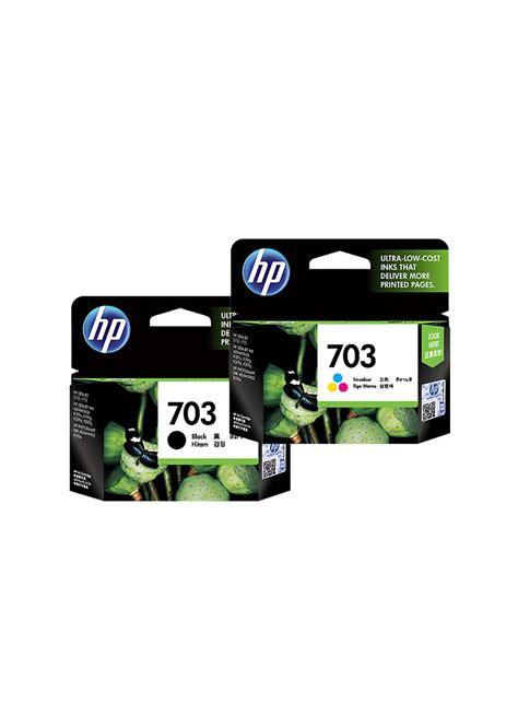 Paket Tinta Hp 703 Black Color Oroginal hp ink cartridge 703 toko prapatan