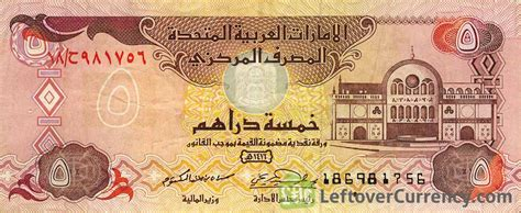 currency converter dirhams to peso 1 aed to dollar gci phone service