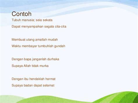 contoh membuat puisi tentang ibu puisi lama 2