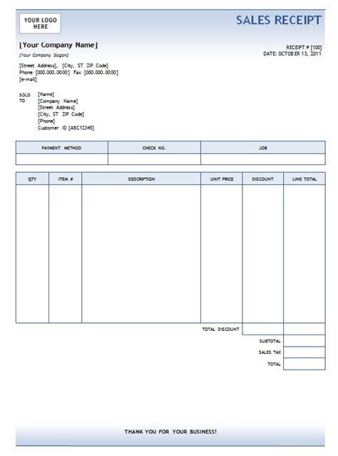 sale receipt template 1