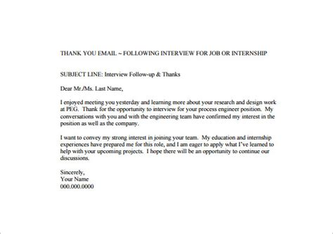 thank you email after second interview sample oyle kalakaari co