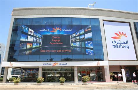 mashreq bank financial in dubai qatar uk and india at mashreq bank