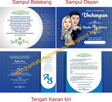 desain undangan pernikahan karikatur karikaturku indonesia undangan dan karikatur murah