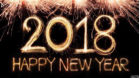 new year 2018 catering صور راس السنة 2018 صور خلفيات الإحتفال برأس السنة 2018