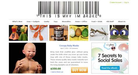 why im broke thisiswhyimbroke shopping digital editions