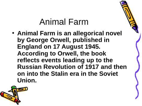biography george orwell animal farm a biography of george orwell выполнила
