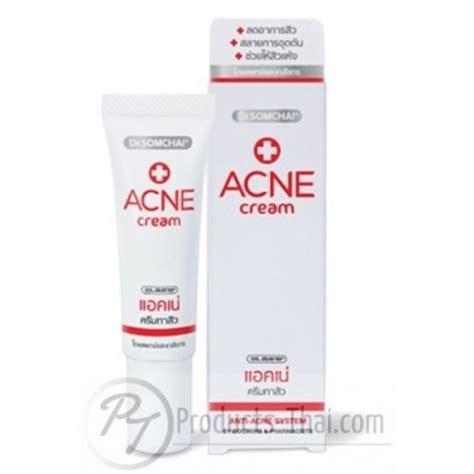 Northern Acno Solution Anti Acne thai acne dr somchai acne anti acne system