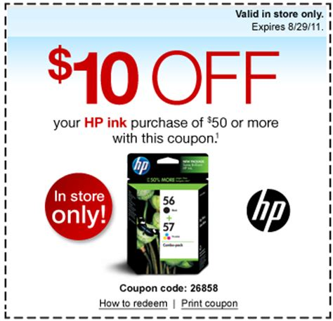 Office Depot Coupons Ink Cartridges Hp Ink Printable Coupons My