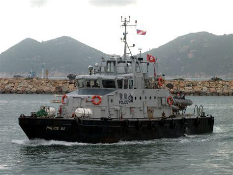 bureau marine marine region