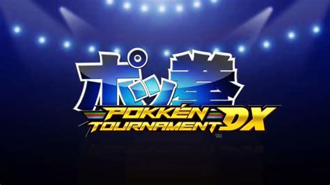 Nintendo Switch Pokken Tournament Dx pokken tournament dx announced for switch nintendo