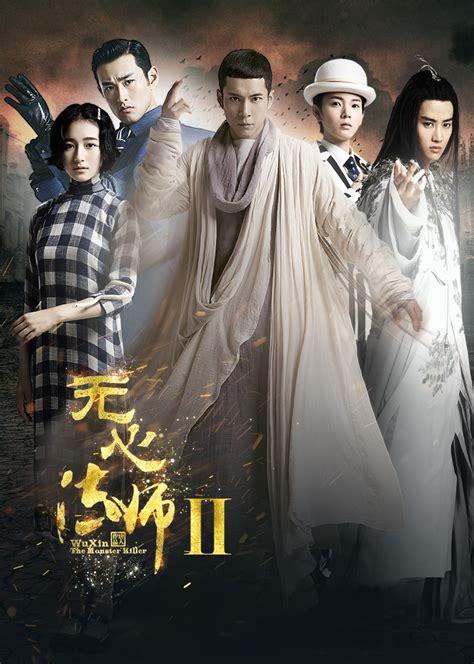 dramacool kill me heal me watch kill me heal me korean drama 2015 episode 14 eng sub
