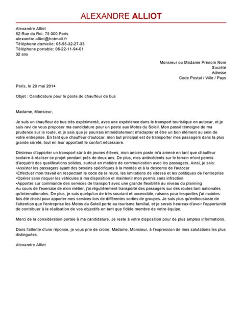 exemple de lettre de motivation chauffeur de mod 232 le
